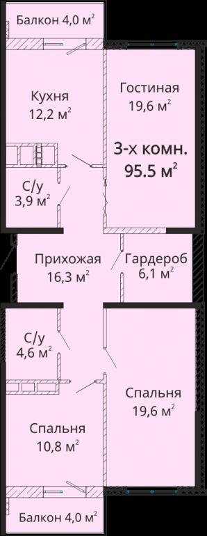 Михайловский городок 2 очередь Трехкомнатная 95,5 Планировка