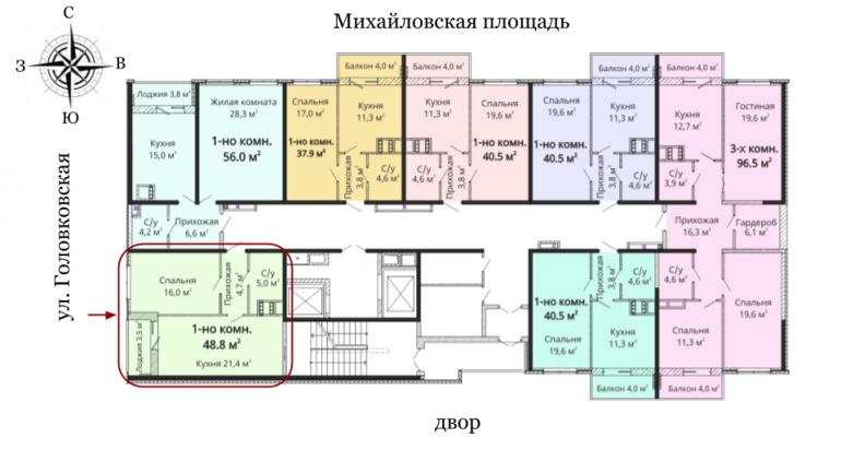 Михайловский городок 2 очередь Однокомнатная 48,4 Расположение на этаже