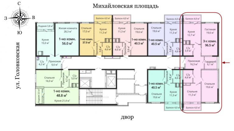 Михайловский городок 2 очередь Трехкомнатная 95,5 Расположение на этаже