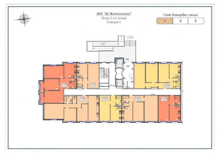ЖК 46 Жемчужина / Секция 1 / План 1-го этажа