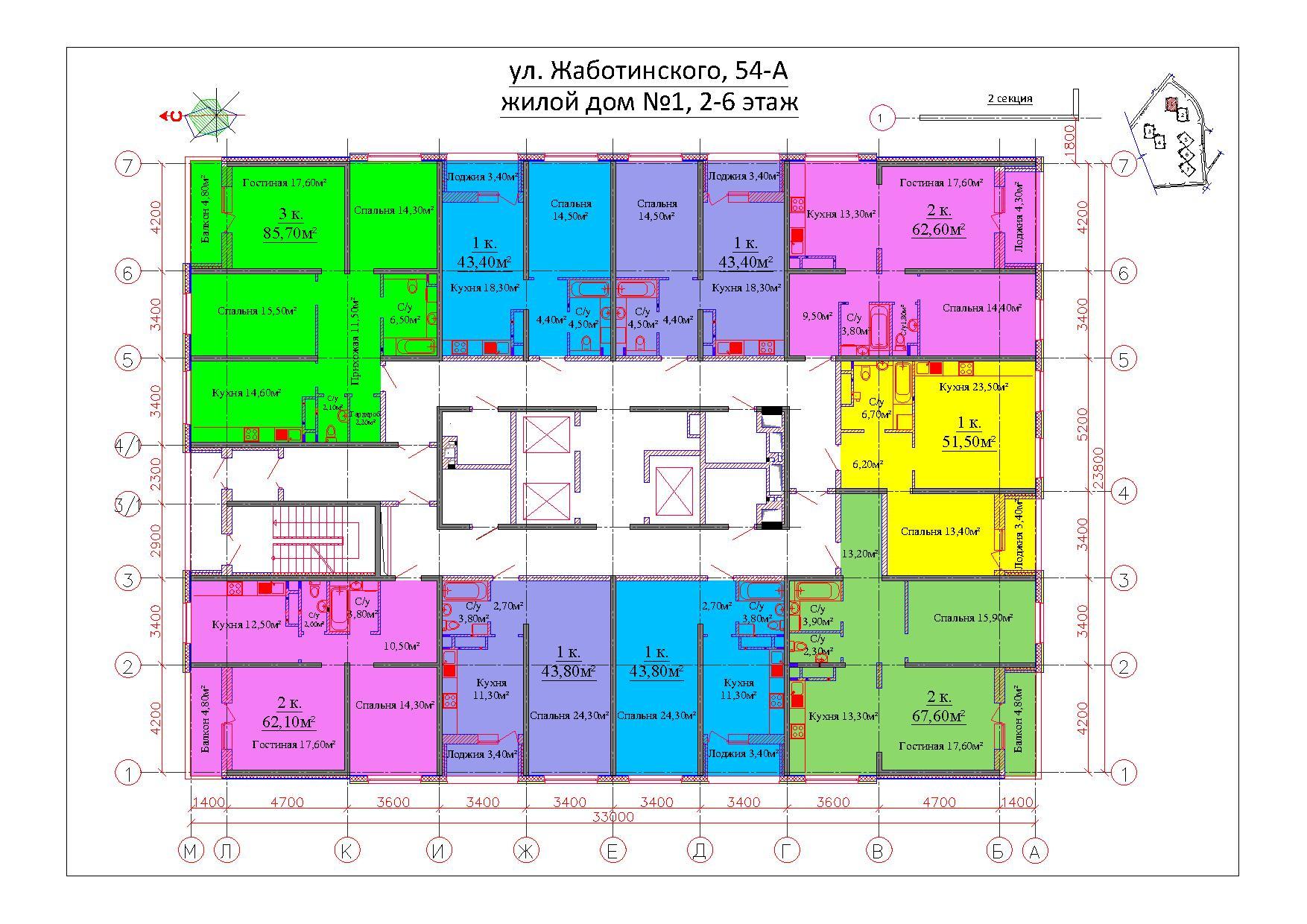 ЖК на Жаботинского Будова (Альтаир 3) / Секция 1 / План 2-6 этажей