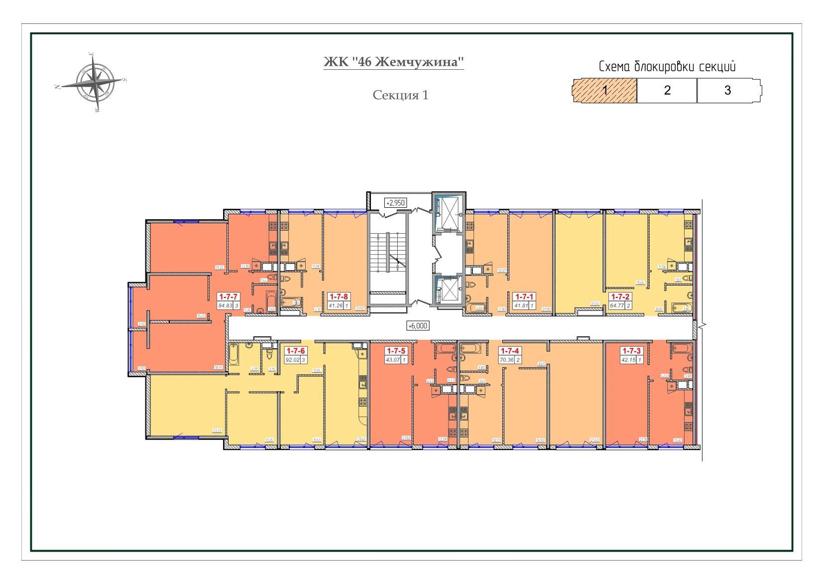 ЖК 46 Жемчужина / Секция 1 / План типового этажа