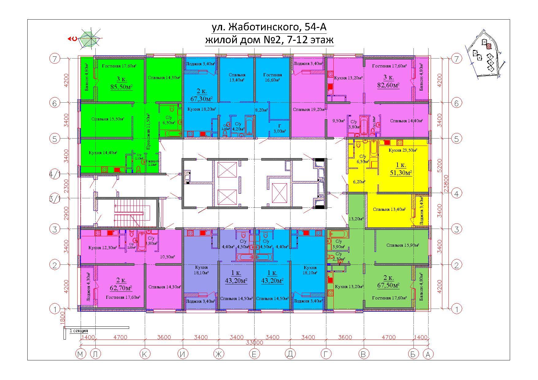 ЖК на Жаботинского Будова (Альтаир 3) / Секция 2 / План 7-12 этажей