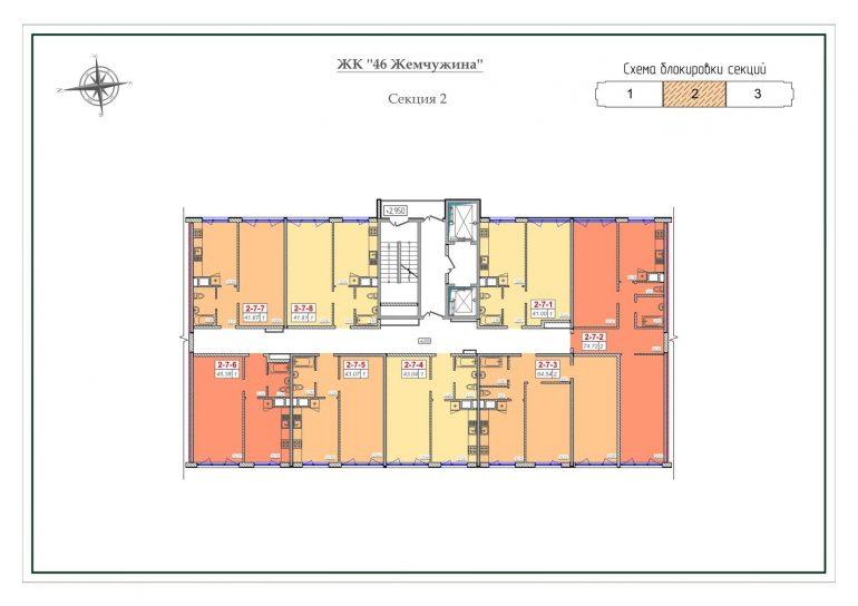 ЖК 46 Жемчужина / Секция 2 / План типового этажа