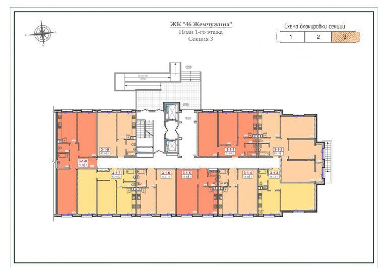 ЖК 46 Жемчужина / Секция 3 / План 1-го этажа