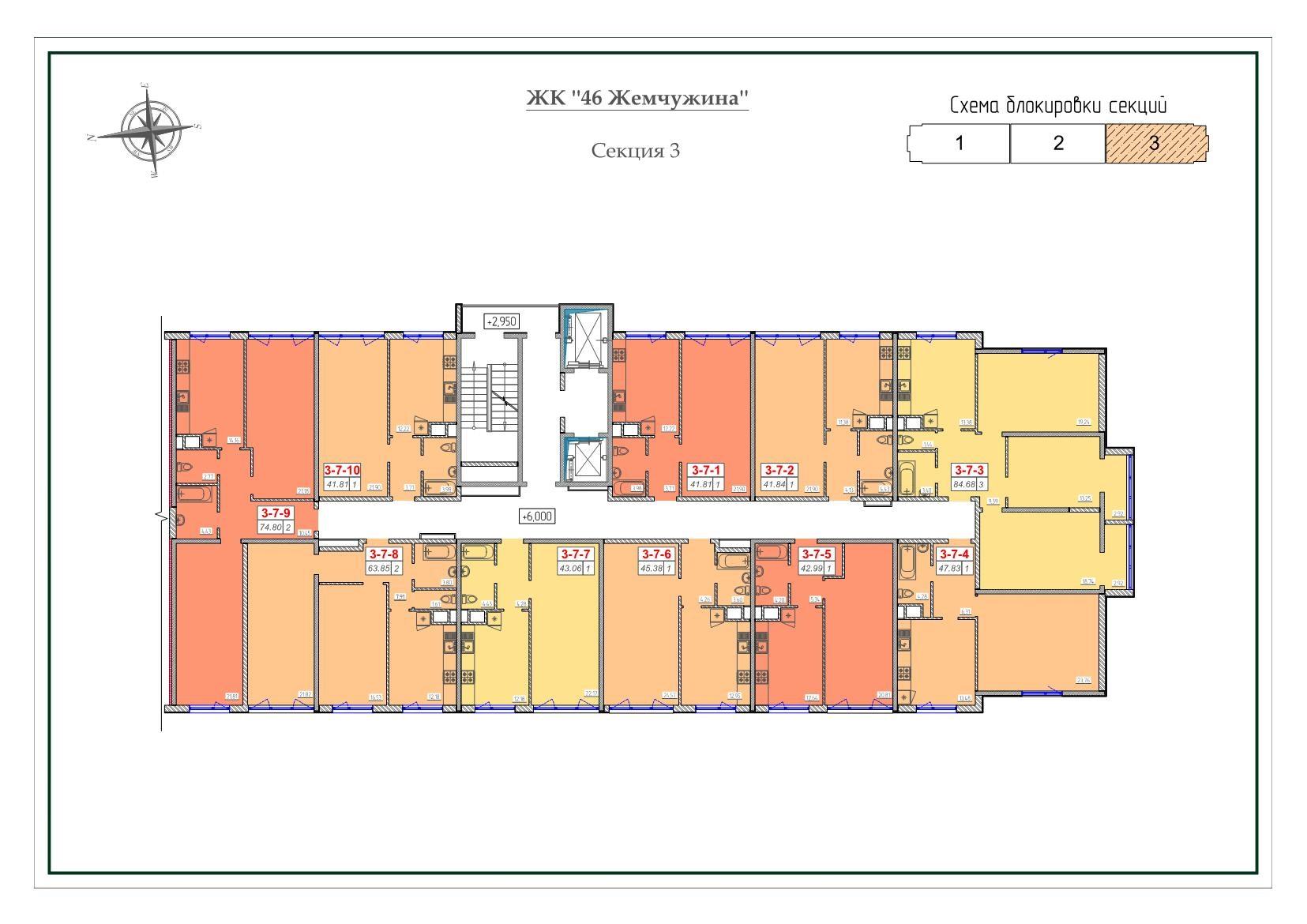 ЖК 46 Жемчужина / Секция 3 / План типового этажа