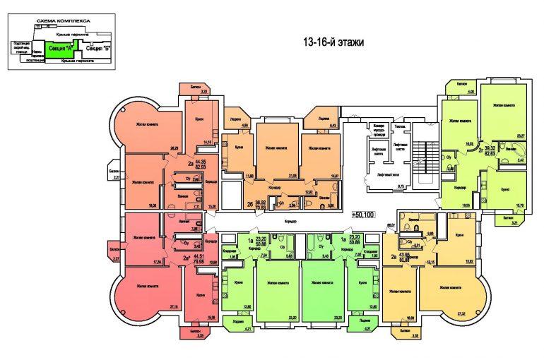 ЖК Поющий Фонтан / Секция А / План 13-16 этажей