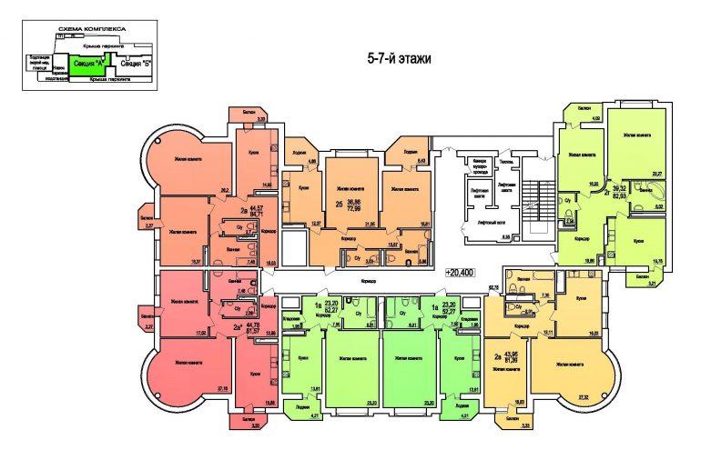 ЖК Поющий Фонтан / Секция А / План 5-7 этажей