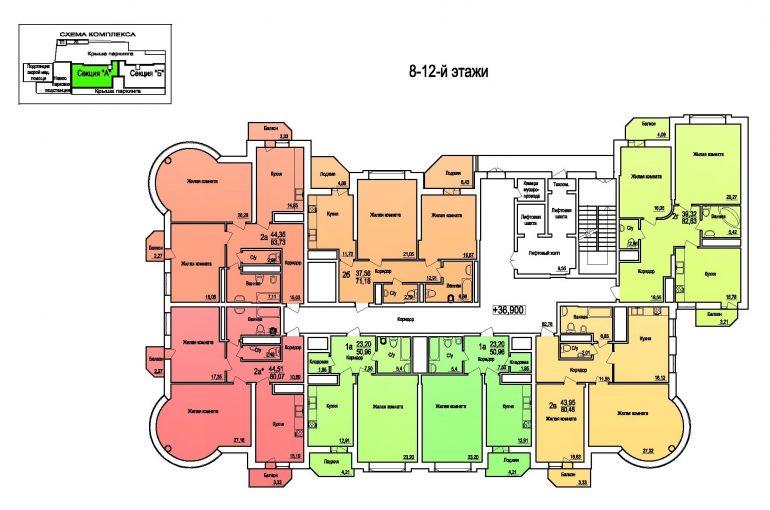 ЖК Поющий Фонтан / Секция А / План 8-12 этажей