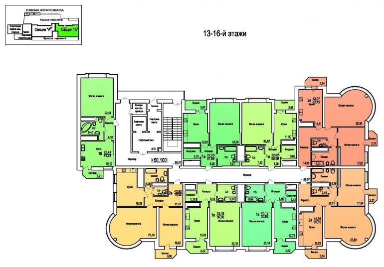 ЖК Поющий Фонтан / Секция Б / План 13-16 этажей