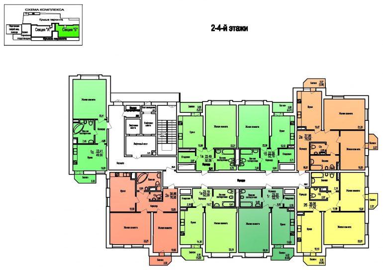 ЖК Поющий Фонтан / Секция Б / План 2-4 этажей