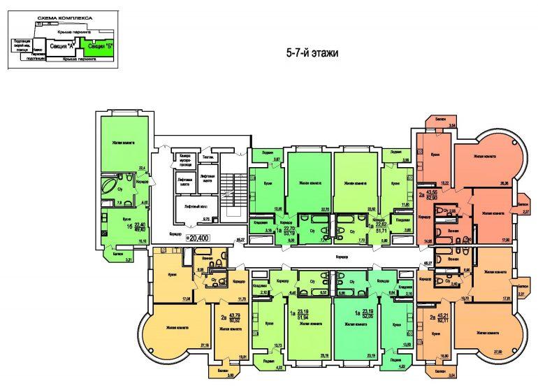 ЖК Поющий Фонтан / Секция Б / План 5-7 этажей