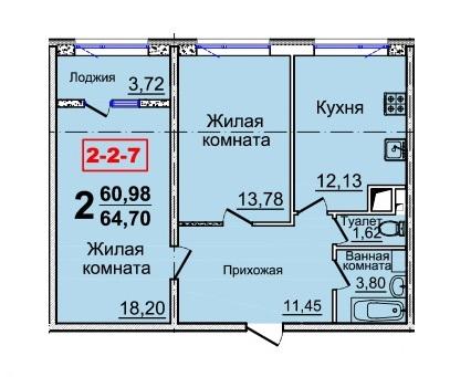 Двухкомнатная - ЖК 37 Жемчужина (Тридцать седьмая)$42055Площадь:64,8m²