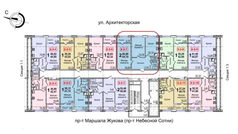 37 Жемчужина двухкомнатная 64,46 расположение на этаже