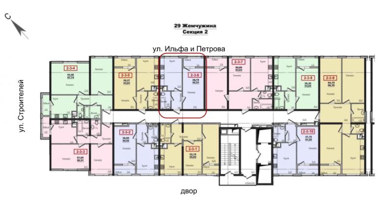 29 Жемчужина однокомнатная 42,33 расположение на этаже