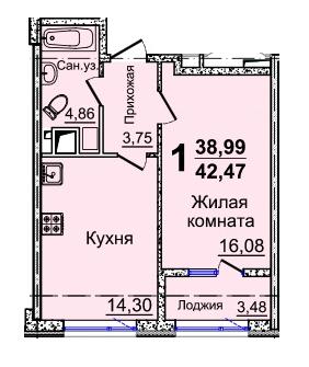 Однокомнатная - ЖК 37 Жемчужина (Тридцать седьмая)ПроданаПлощадь:42,27m²