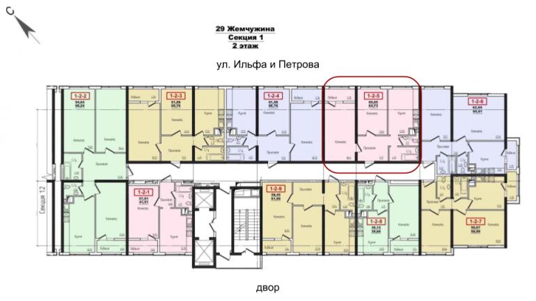 64,2 кв.м 29 Жемчужина двухкомнатная расположение на этаже