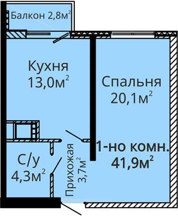 ЖК Альтаир-2 Однокомнатная 41,1 Планировка