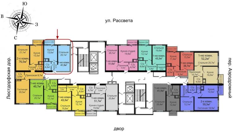 ЖК Альтаир-2 Однокомнатная 41,1 Расположение на этаже