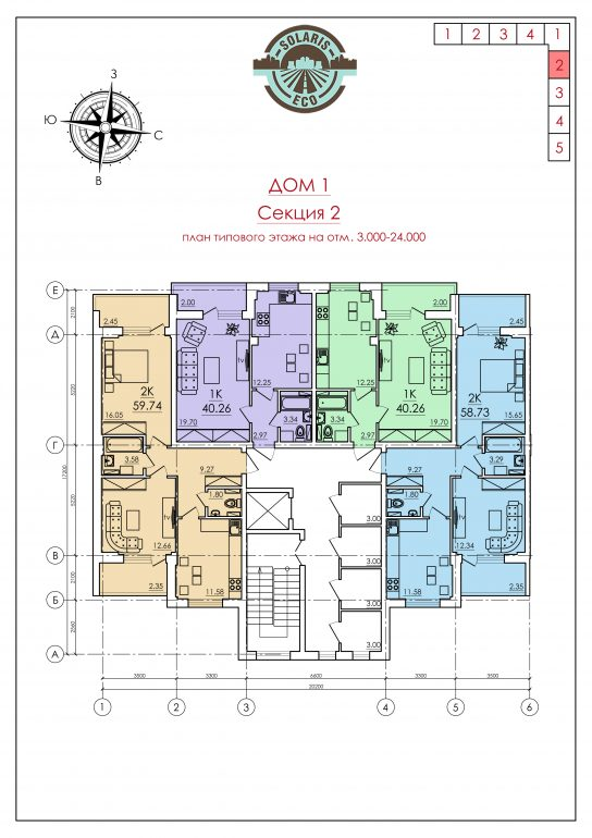 ЖК ECO Solaris (ЭКО Соларис ) / Дом №1 / 2 секция / План типового этажа