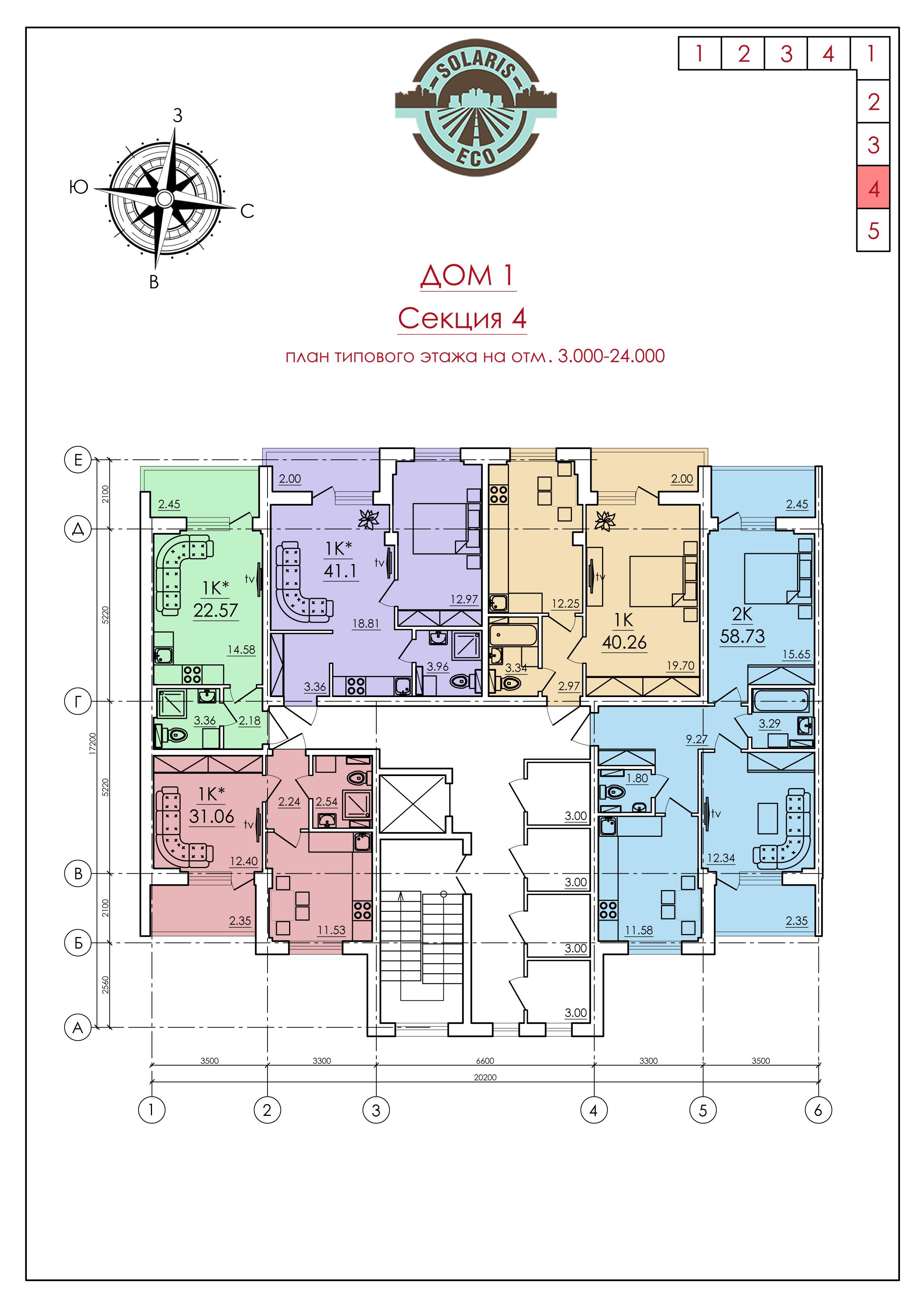 ЖК ECO Solaris (ЭКО Соларис ) / Дом №1 / 4 секция / План типового этажа