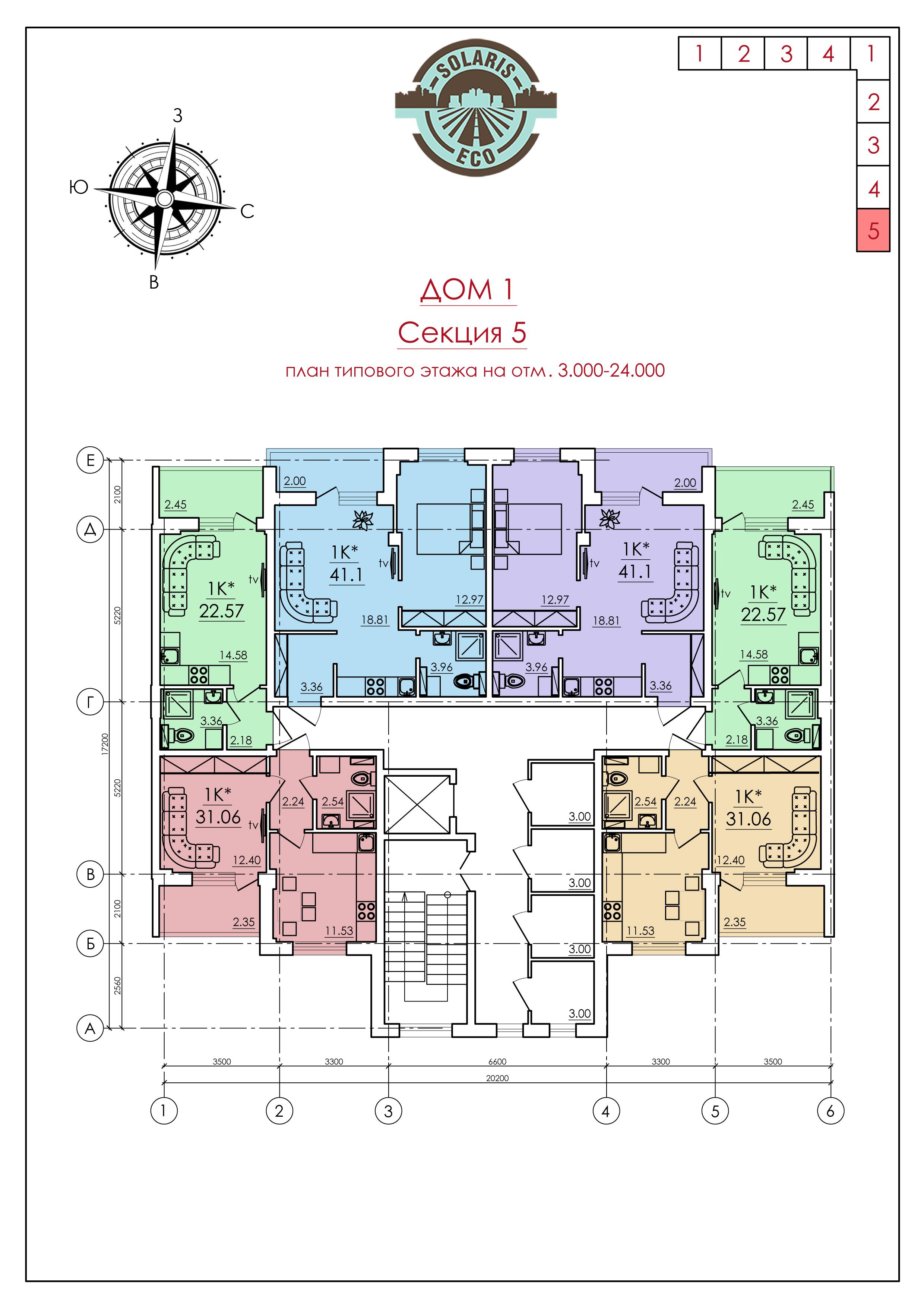 ЖК ECO Solaris (ЭКО Соларис ) / Дом №1 / 5 секция / План типового этажа