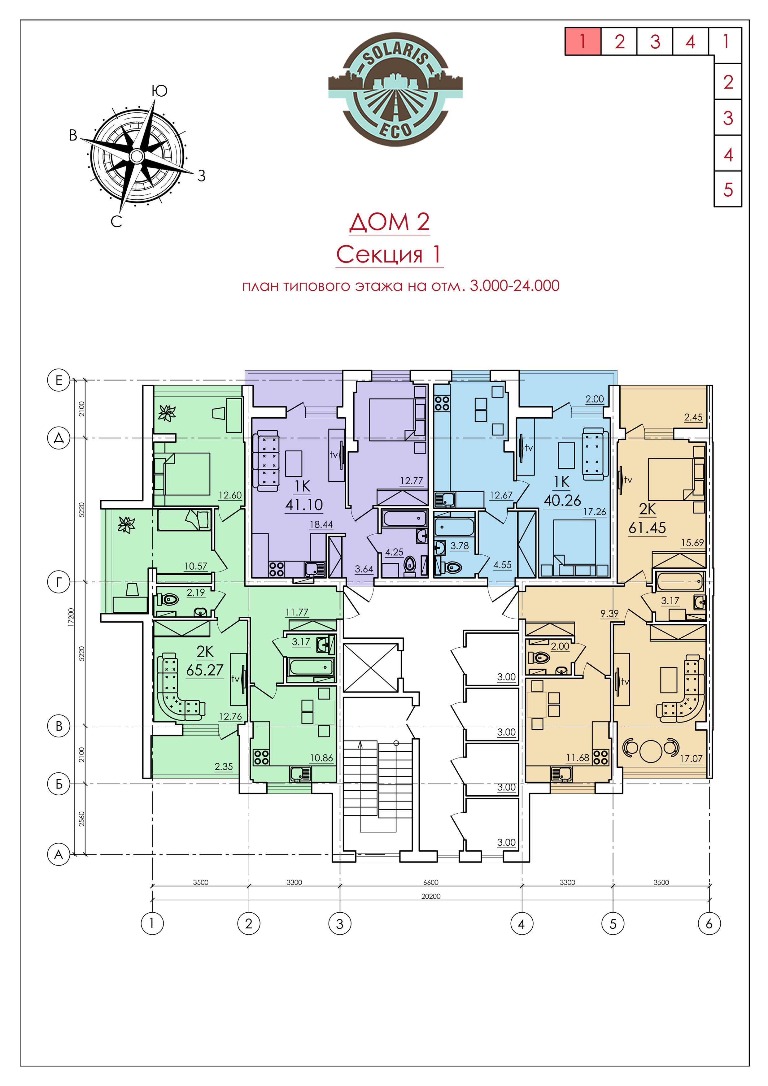 ЖК ECO Solaris (ЭКО Соларис ) / Дом №2 / 1 секция / План типового этажа
