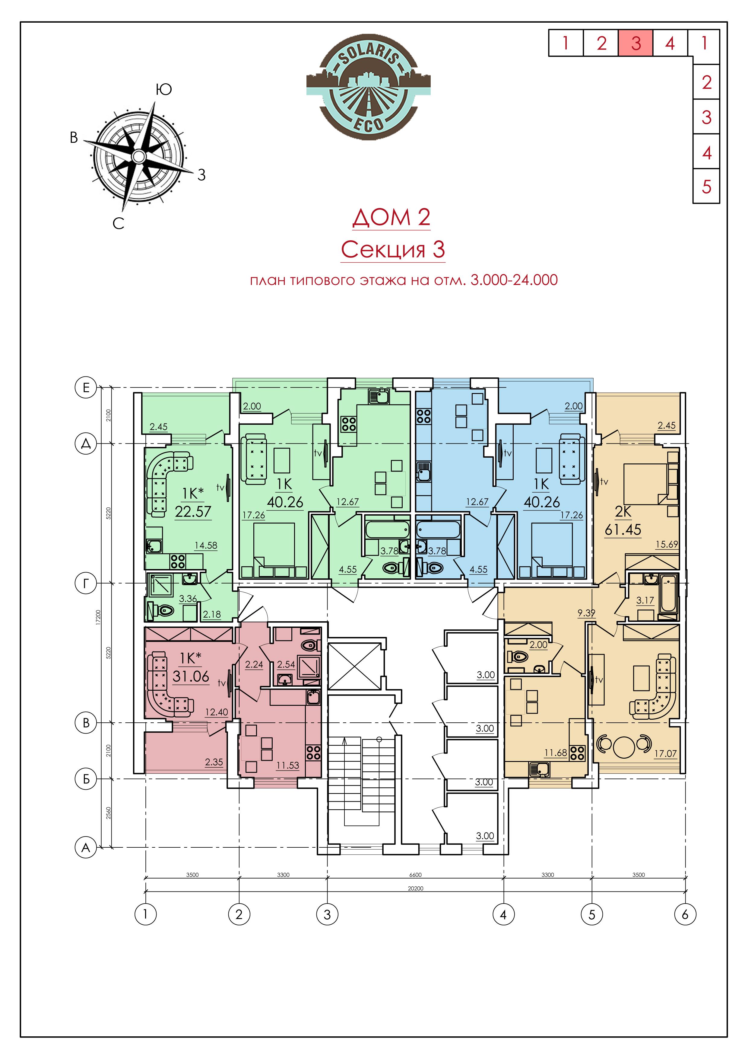 ЖК ECO Solaris (ЭКО Соларис ) / Дом №2 / 3 секция / План типового этажа