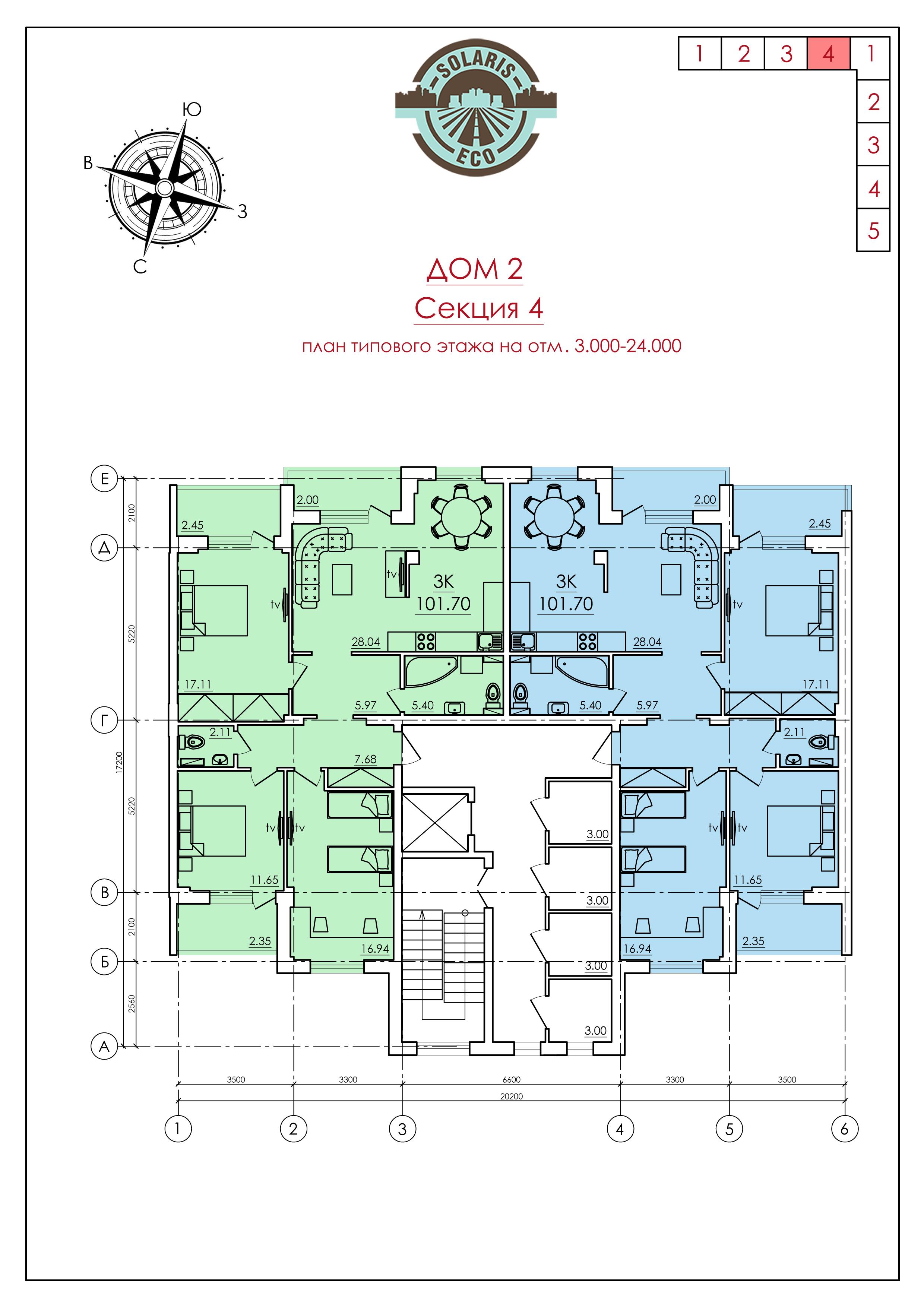 ЖК ECO Solaris (ЭКО Соларис ) / Дом №2 / 4 секция / План типового этажа