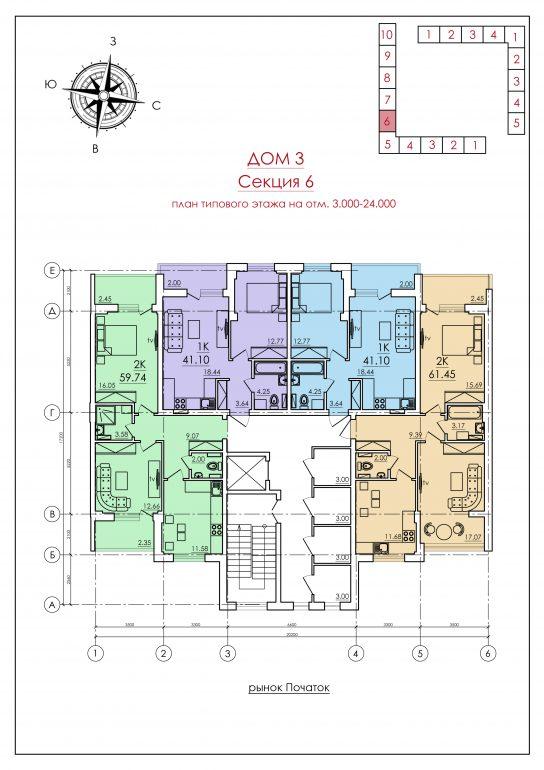 ЖК ECO Solaris (ЭКО Соларис ) / Дом №3 / 6 секция / План типового этажа