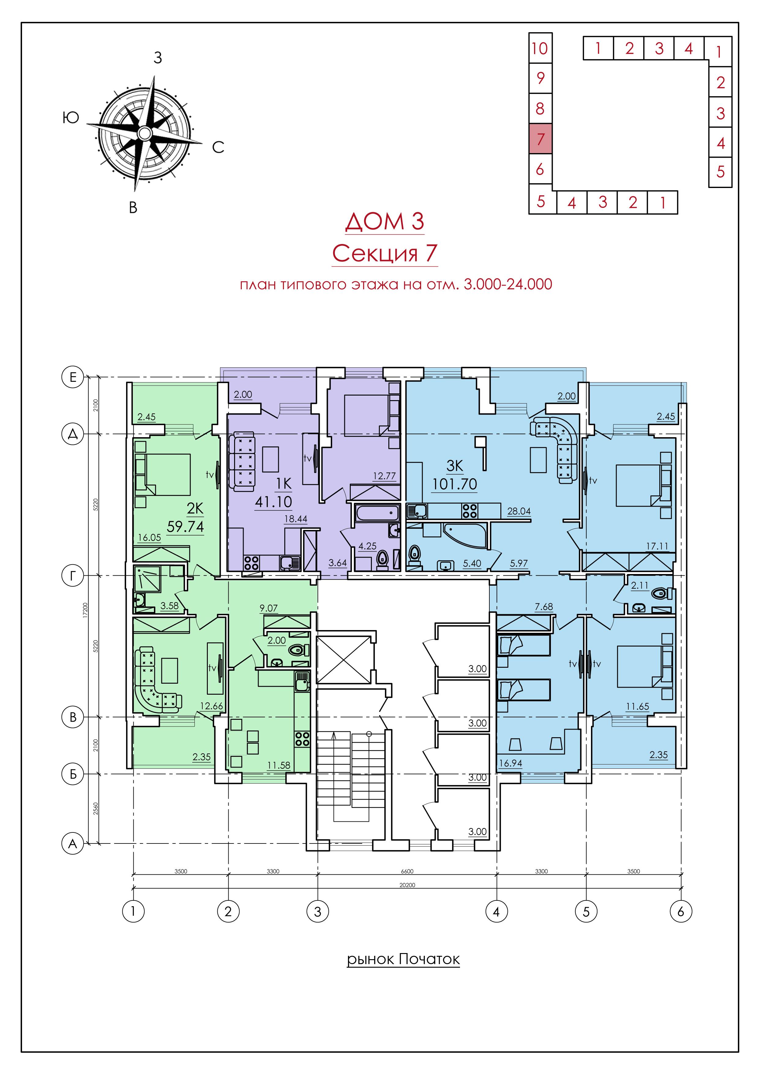 ЖК ECO Solaris (ЭКО Соларис ) / Дом №3 / 7 секция / План типового этажа