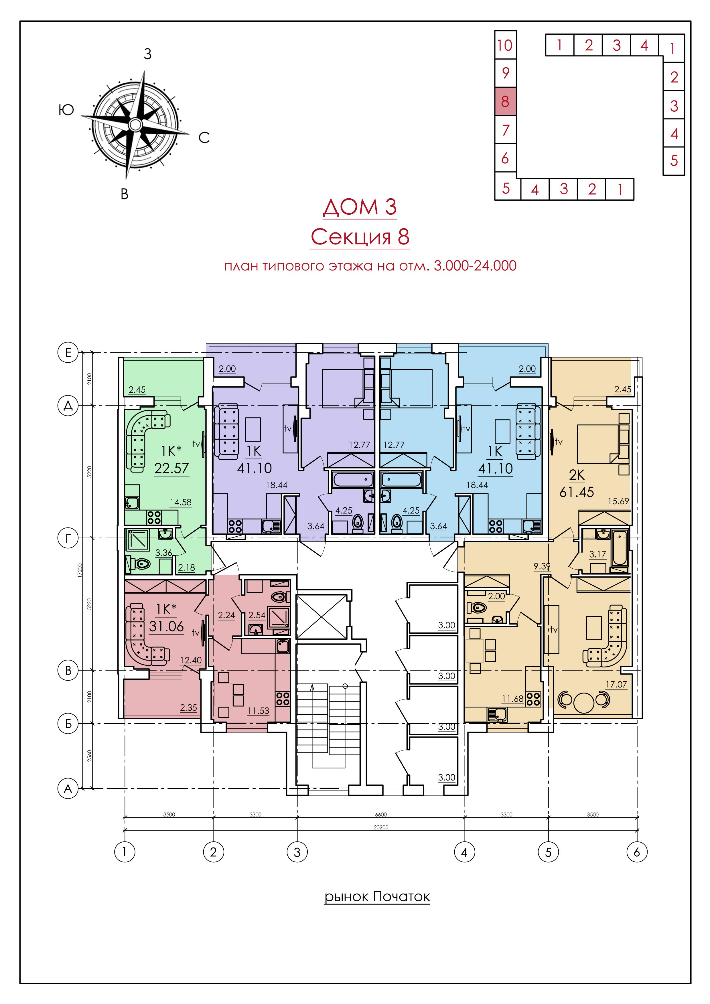 ЖК ECO Solaris (ЭКО Соларис ) / Дом №3 / 8 секция / План типового этажа