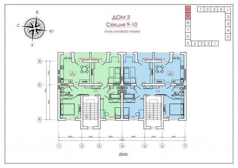 ЖК ECO Solaris (ЭКО Соларис ) / Дом №3 / 9,10 секция / План типового этажа