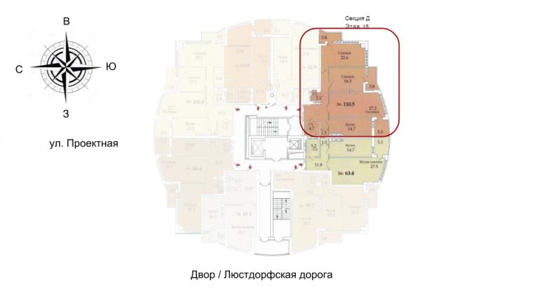 106,7 ЖК Одиссей трехкомнатная размещение на этаже