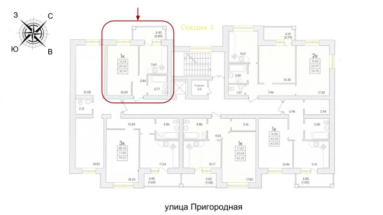 Парк Совиньон Однокомнатная 30,19 Расположение на этаже