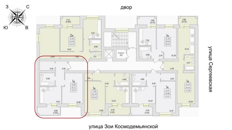 41,8 ЖК парк совиньон однокомнатная расположение на этаже