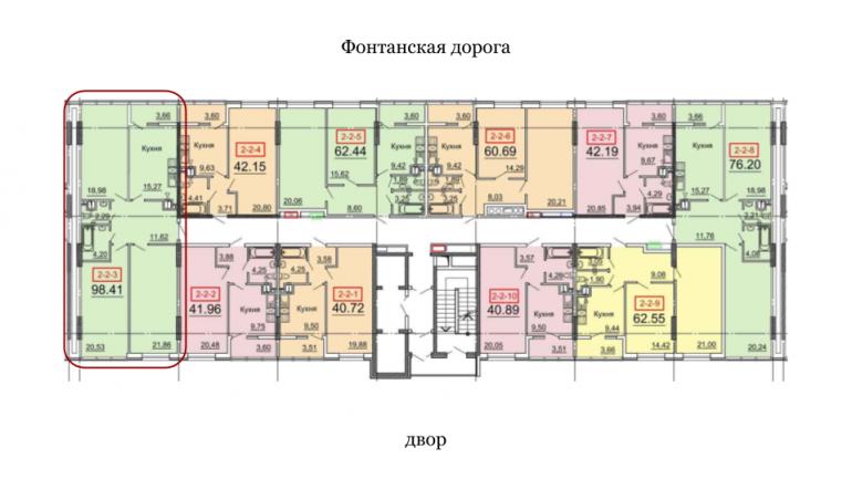 97,95 31 Жемчужина трехкомнатная размещение на этаже