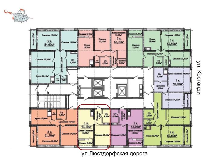 43,1 жк горизонт однокомнатная размещение на этаже