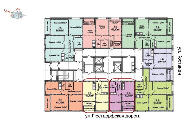 42,5 жк горизонт однокомнатная размещение на этаже