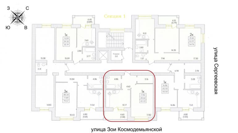 42,35 жк парк совиньон однокомнатная расположение на этаже