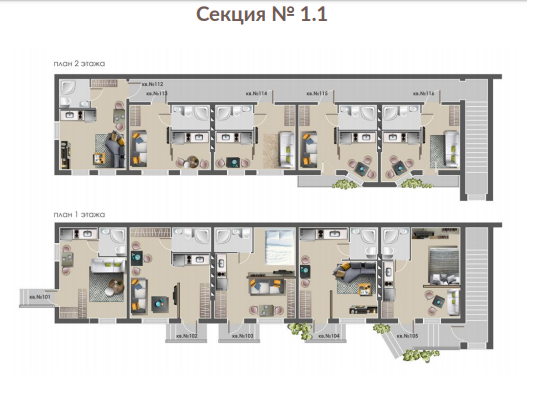 план этажа жк андриевский секция 1.1