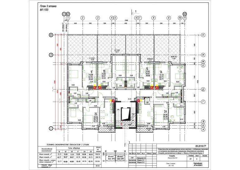 ЖК 4 Фонтана План 3 этажа