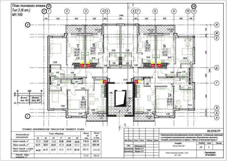 ЖК 4 Фонтана План 6 этажа