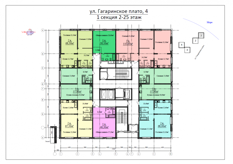 ЖК Sea View (Си Вью) план типового этажа 1 секция