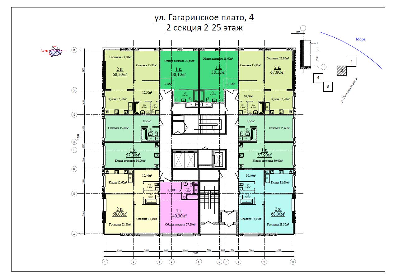 ЖК Sea View (Си Вью) план типового этажа 2 секция