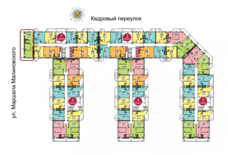 67,8 кв.м. жк малинки двухкомнатная расположение на этаже