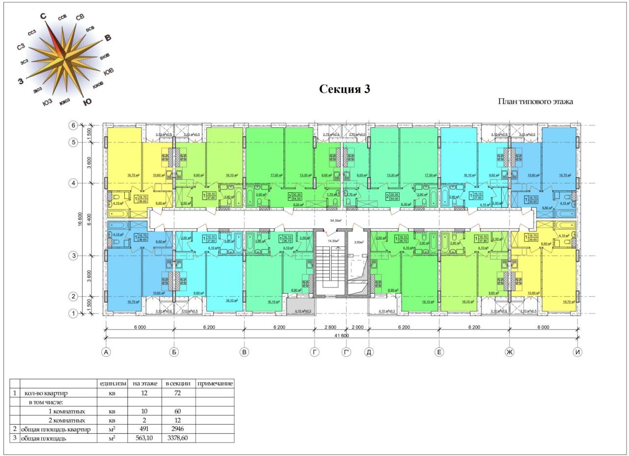 ЖК CLUB MARINE 2 (Клаб Марин 2 ) План 3 секция