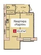 Однокомнатная - ЖК Набережный квартал Крыжановка$22005Площадь:41,5m²