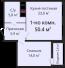 Однокомнатная - ЖК ГоризонтПроданаПлощадь:50,4m²