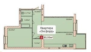 Двухкомнатная - ЖК Набережный квартал Крыжановка$42590Площадь:86,1m²